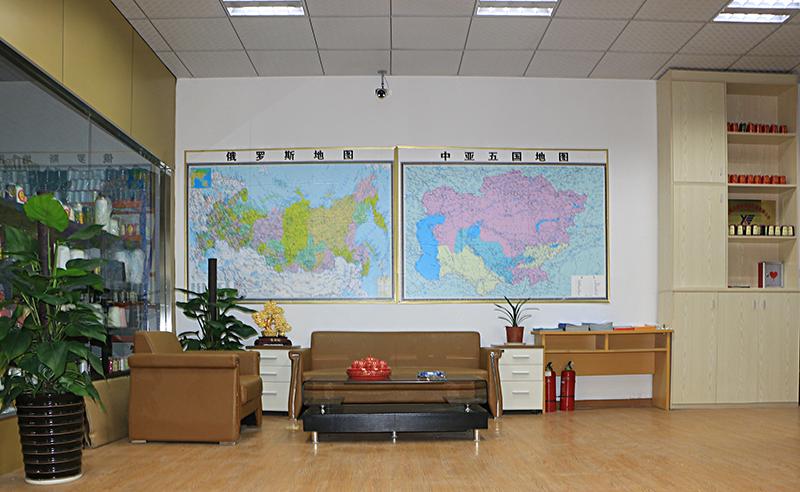 胤祥办公室